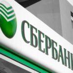 Более 2700 ипотечных кредитов по программе «Господдержка 2020» выдано Сбербанком на Северо-Западе