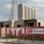 «Группа ЛСР» начала работать по ипотечной программе «Господдержка 2020»