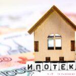 Сбербанк увеличивает сумму и срок кредита по военной ипотеке