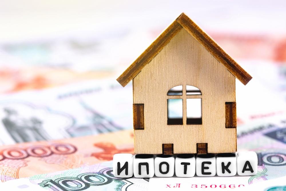 Ипотечное кредитование, предоставление ипотечных кредитов