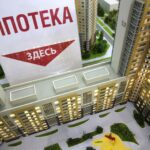 В России был выдан 10-миллионный ипотечный кредит